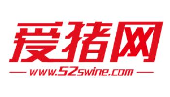 52Swine
