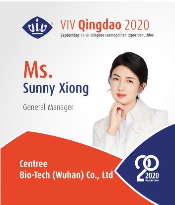 Centree Bio-Tech (Wuhan) Co., Ltd