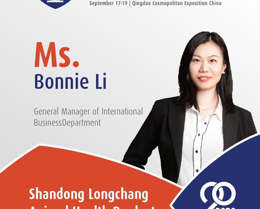 Shandong Longchang Animal Health Product Co., Ltd.